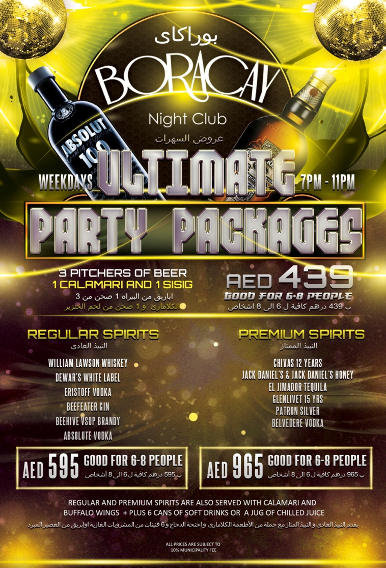ultimate-party-packages-arabic